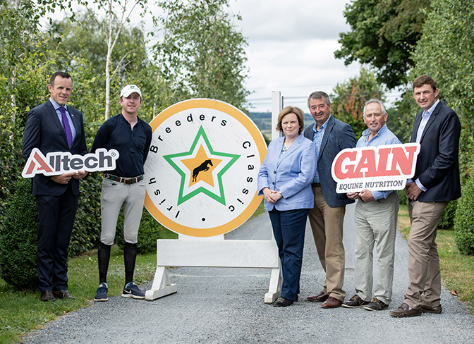 Breeder's Classic Launch 2018 – GAIN Equine Nutrition