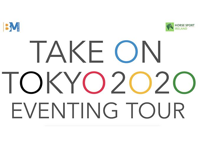 HSI Take on Tokyo Eventing Tour: Promo